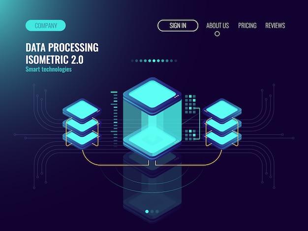 デジタルサイエンスコンセプト、サーバルーム、クラウドストレージ、データ交換、コンピュータメモリ