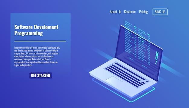 ソフトウェア開発とプログラミング、ラップトップ画面上のプログラムコード