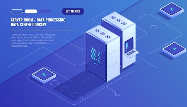 サーバールーム、データセンター、クラウドストレージの概念、データ転送