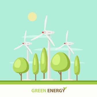 Ветряная электростанция с зелеными деревьями, солнце, облака, голубое небо.