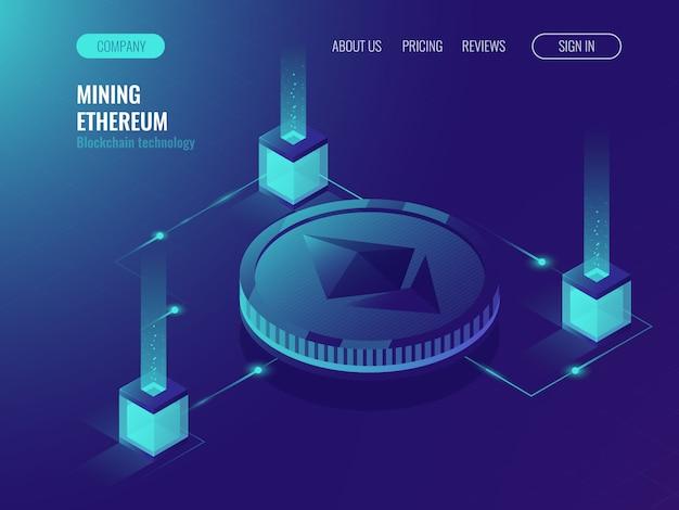 Эфириум-криптовалютный сервер для обработки валюты, сервисный центр данных