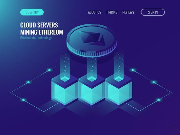 Серверная комната, технологическая цепочка блоков, криптовалюта