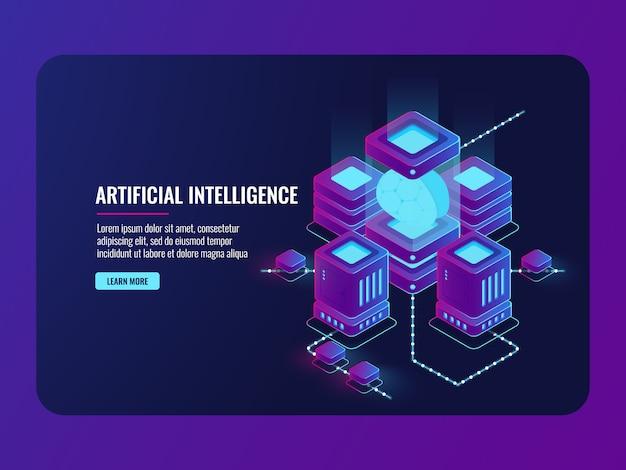 人工知能の概念、サーバールーム、ビッグデータ処理、インキュベーター内の脳
