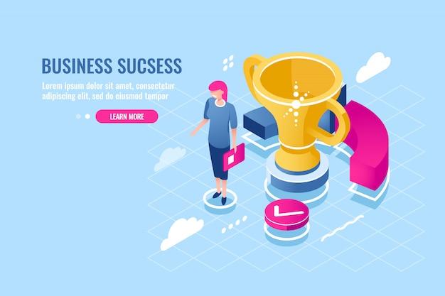成功するビジネスマネージャ、目標の達成、成功する女性、ふさわしい賞