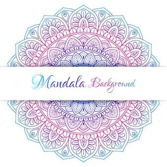 抽象的な美しい曼荼羅のデザインの背景。