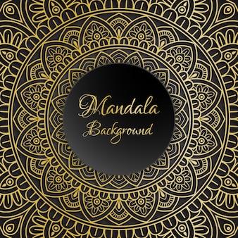 金の豪華な曼荼羅の背景。