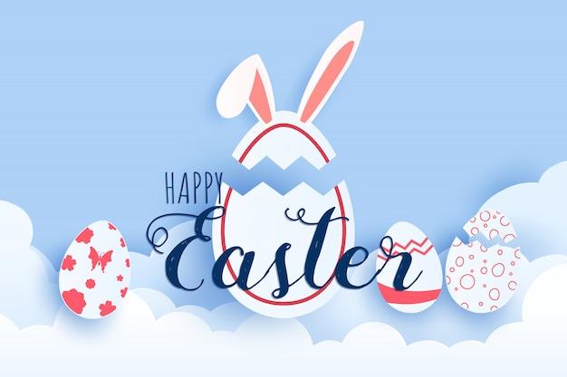 復活祭の卵と紙のバニーカットスタイル。