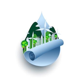 Экологичный, зеленый город и возобновляемая энергия