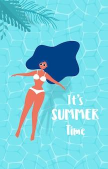 女の子と夏のプール。