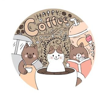 Мультфильм милый кот и кофе вектор.
