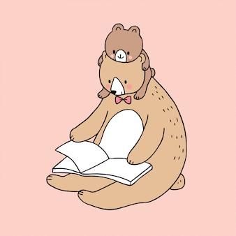 漫画かわいいお父さんと赤ちゃんのクマ読書ベクトル。