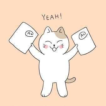 幸せな学校猫に戻ってかわいい漫画幸せ