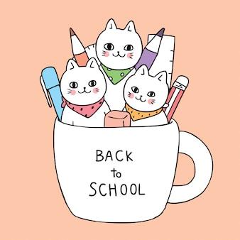 学校の猫に戻ってかわいい漫画バッグ