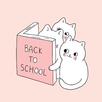 Мультфильм милый обратно в школу кота, читая книгу.