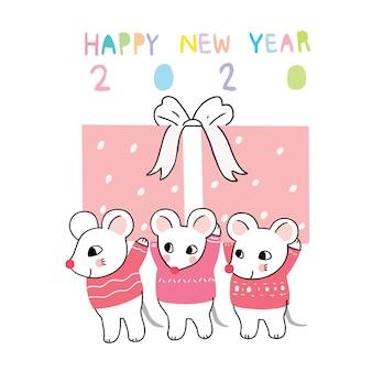 Мультяшная милая новогодняя мышь и подарочная коробка