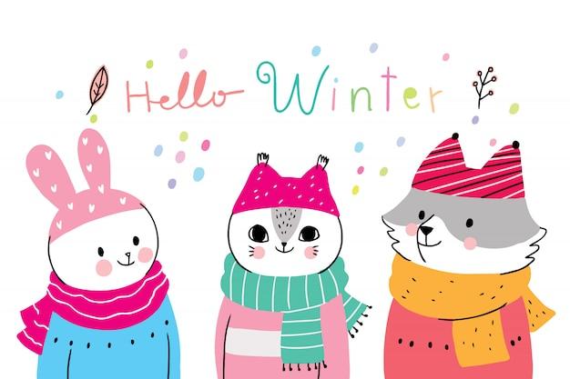 漫画かわいい動物の冬、ウサギと猫とキツネ