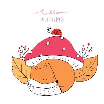 漫画かわいい秋、キツネ、キノコのベクトルの下でカタツムリ。