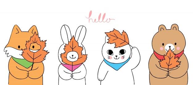 漫画かわいい秋、キツネとクマとウサギと猫のベクトル。