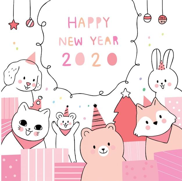 漫画かわいい新年あけましておめでとうございます、動物パーティー。