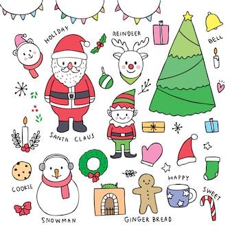 要素漫画かわいいクリスマスベクトル。