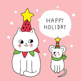 漫画のかわいいクリスマスの猫とマウス。