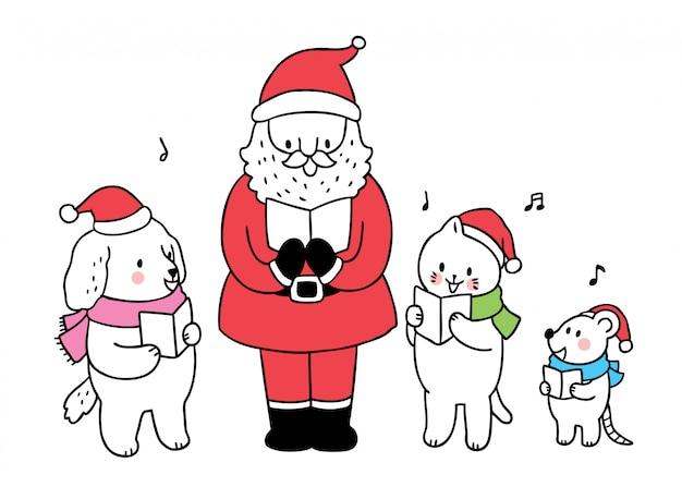 漫画かわいいクリスマスサンタクロースと動物は歌のお祝いを歌います。
