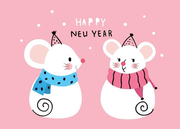 Мультфильм милый новый год мышей праздник.