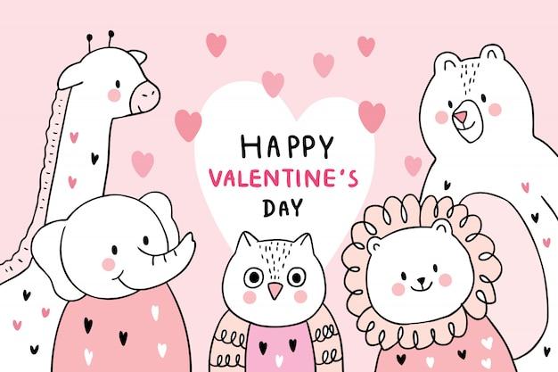 漫画かわいいバレンタインの日の動物のベクトル。