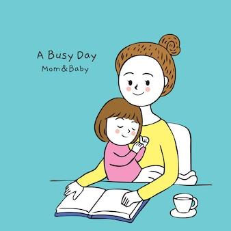 漫画は忙しい一日のお母さんと娘のベクトルをカット。
