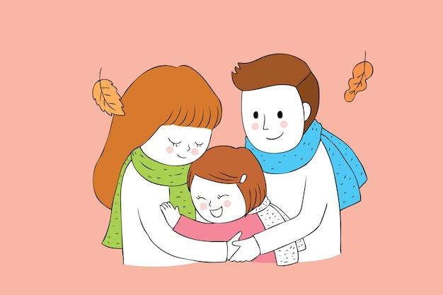 漫画かわいい秋の家族の抱擁ベクトル。