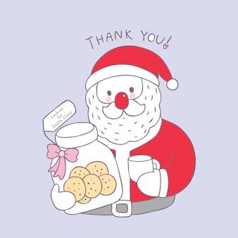 サンタクロースベクトルのための漫画かわいいクリスマスクッキー。
