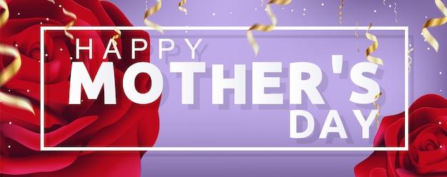美しい幸せな母の日