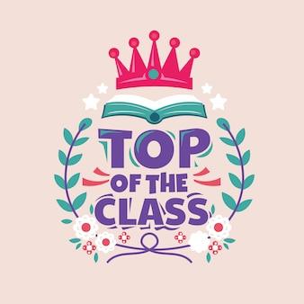 クラス・フレーズのトップ、冠の本、学校のイラストに戻る