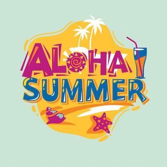 Алоха лето. летняя цитата