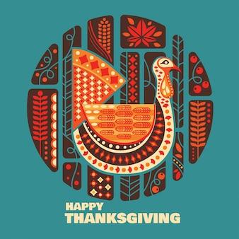 幸せな感謝祭の七面鳥とデザイン要素セットが付いている装飾