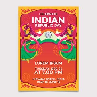 幸せなインド共和国記念日の背景に美しいダンサーとアショカホイールのイラストが飾られています