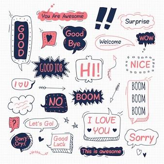 Рисованной речи пузыри с разными выражениями