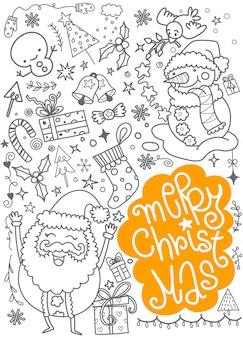 落書きのクリスマスの背景、手描きのベクトル図