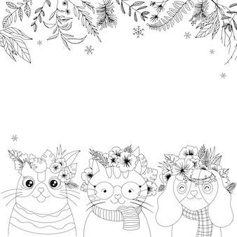 かわいい猫と花のベクトルの背景の境界線、手描きのベクトル、あなたのデザインのためのコピースペース