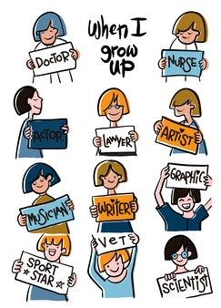 Когда я вырасту, я хочу быть