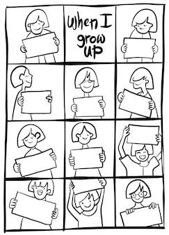 Когда я вырасту, я хочу быть, векторная иллюстрация