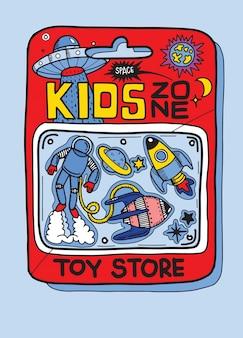 玩具ケース内部にたくさんのおもちゃ、宇宙のおもちゃがあります