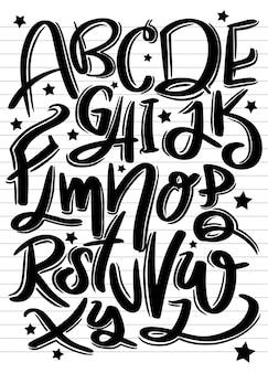 手描き書体セット。筆塗りのアルファベット文字