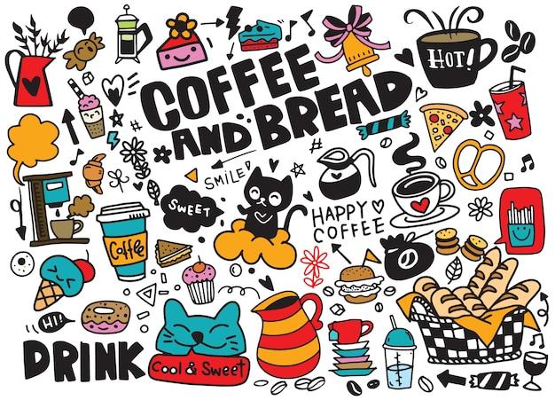 手描きのコーヒーとおいしいお菓子のカラフルなイラストのセット