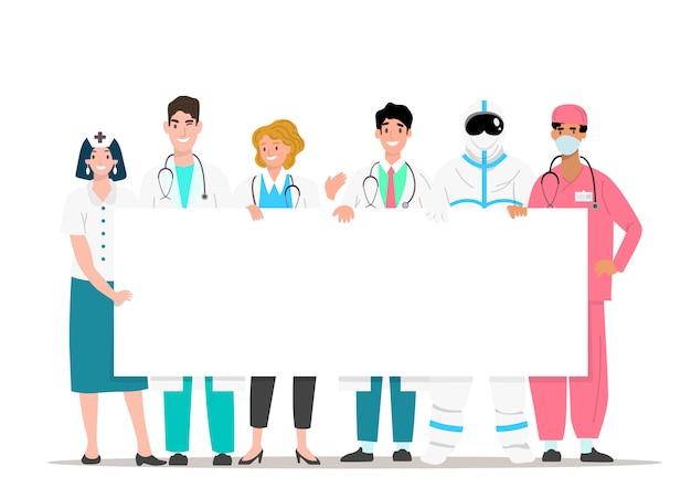 健康広告のテキストバナーをコピーするスペースのある白い看板を持っている幸せな医療チーム。
