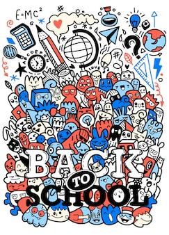 教育の概念。手で学校の背景には、ポップなアートスタイルで学校に戻るレタリングが付いている学用品が描かれています。