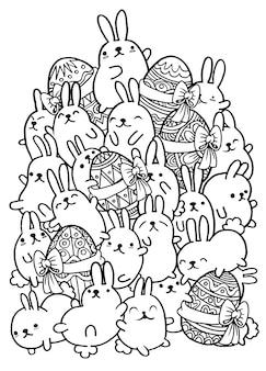 イースター手描きのベクトル卵とウサギ