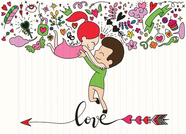 愛のテーマ