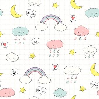 Симпатичные облака и звезды мультяшный каракули бесшовный фон
