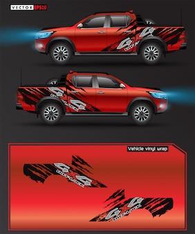車のビニールラップと赤い車